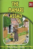The Eternal Light Series - Volume 31 - The Mahari Assad