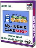 My Judaic CardShop