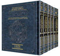 The Rubin Edition of the Early Prophets 5 Volume Slipcased Set