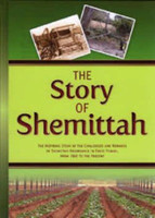 The Story of Shemittah