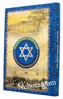 The Liberty Haggadah-Gold Edition