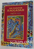 Abecassis Haggadah - Gift Box (Hebrew/English)