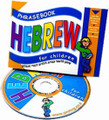 Hebrew Phrasebook for Children