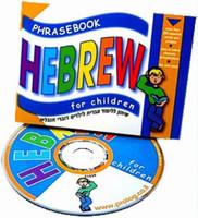 Hebrew Phrasebook for Children