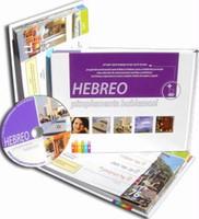 HEBREO - ¡simplemente hablemos!