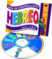 Guía de conversación en hebreo para niños
