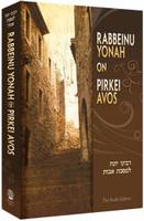 Rabbeinu Yonah on Pirkei Avos