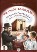 Yibaneh Hamikdash