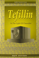 Tefillin - In Light of Chassidut (Green)