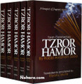 TZROR HAMOR on the Torah (5 vols.) Gift Boxed Set