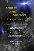 Saint and Sinners and 103 Comprehensive Rules of Rashi