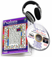 Rabbi Alpren, Tehillim Series 4 CD Set