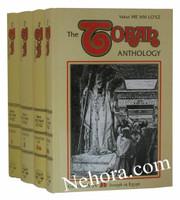 Torah Anthology : Genesis 4 Vol. Set