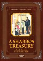 A Shabbos Treasury