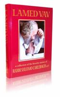 Lamed Vav - A Collection of Favorite Stories of Rabbi Shlomo Carlebach