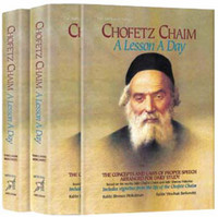 Chofetz Chaim: A Lesson A Day - 2 Volume Pocket Slipcased Set