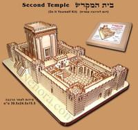 Wood Model of Second Temple (Do It Yourself Kit)     בית המקדש -דגם להרכבה עצמית