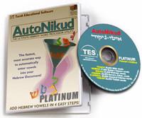 Auto Nikud Platinum