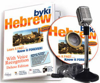 Byki Learn Hebrew - Know It Forever