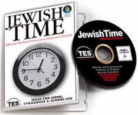 600 YEAR HEBREW/ENGLISH CALENDAR!