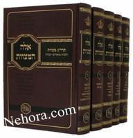 "Eilah HaMitzvot - Taryag Mitzvot (5 vol.)     אלה המצוות-תרי""ג מצוות"
