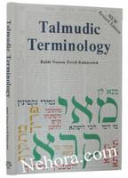 Talmudic Terminology-Revised Edition