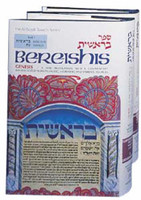 Bereishis / Genesis 2 Volume Set