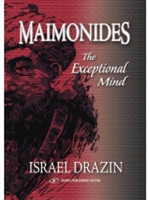Maimonides-The Exceptional Mind