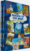 Parsha of the Week For Children - Bareishit (Soft Cover 14 vol.)