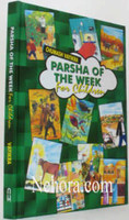 Parsha of the Week For Children - Vayikra (Soft Cover 11 vol.)