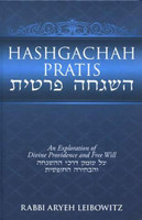 Hashgachah Pratis: An Exploration of Divine Providence and Free Will