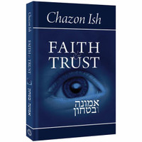 Faith & Trust (Emunah Ubitachon) by the Chazon Ish