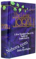 The Living Torah (Rabbi Aryeh Kaplan)English