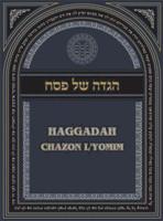 Haggadah Chazon L'Yomim