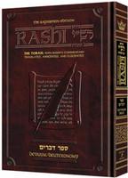 Sapirstein Edition Rashi - Devarim - Full Size (Vol. #5)