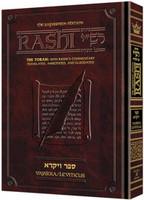 Sapirstein Edition Rashi - Vayikra - Full Size (Vol. #3)