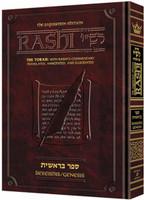 Sapirstein Edition Rashi - Bereishis - Full Size (Vol. #1)
