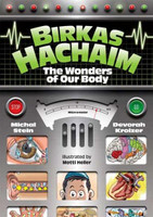 Birkas HaChaim: The Wonders of Our Body