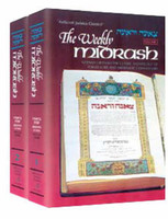 The Weekly Midrash / Tzenah Urenah - 2 Volume Set