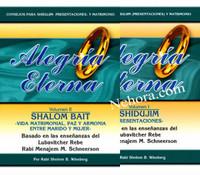 Alegria Eterna - Shalom bait, Shidujim (2 Vol.)