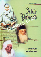 Abir Yaacob-The Lives and Times of the Abichazira Dynasty (2 Vol.)