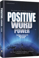 Positive Word Power-Building a better world with the words you speak