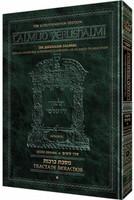 Schottenstein Talmud Yerushalmi - English Edition - Tractate Kilayim