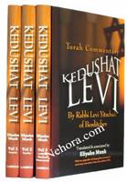KEDUSHAT LEVI Torah Commentary by Rabbi Levi Yitzchak of Berditchev (3 vols.) English