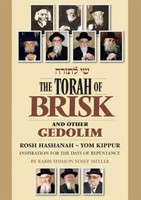 The Torah of Brisk - Rosh Hashanah-Yom Kippur