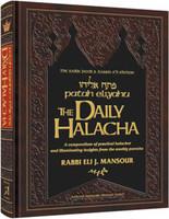 The Daily Halacha