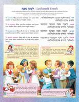 Machzor: The Artscroll Children's Machzor for Rosh Hashanah and Yom Kippur