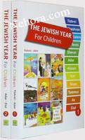 The Jewish Year For Children (2 Vol.)