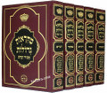 Mikraot Gedolot - Abir Yaakov (5 vol.)     מקראות גדולות - אביר יעקב - ה' כרכים