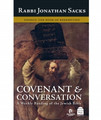 Covenant & Conversation - Volume II: Exodus, The Book of Redemption